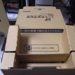 こんな感じの箱になって・・・
