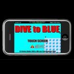 あの迷作「DIVE to BLUE」がついにiPhoneに!!