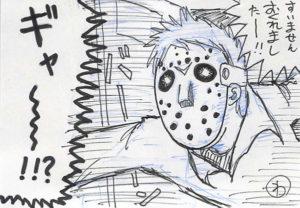 遅刻するホッケーマスク