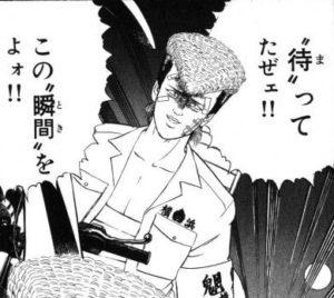武丸だよぉ・・・