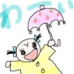 ピンクのイチゴ柄の傘だよ