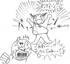 パンツマン。日本出身。超人強度92万パワー。
